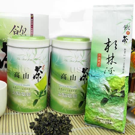 【醒茶莊】台灣茗茶-杉林溪高山茶禮盒(附提袋)
