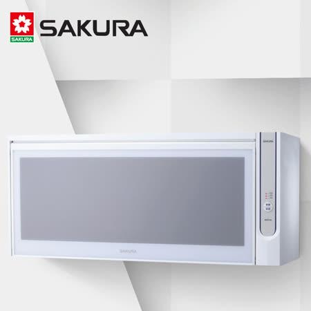 SAKURA櫻花 烘碗機90公分白色 Q-7565WXL 送安裝