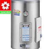 櫻花12G儲熱式電熱水器H128BS(不鏽鋼)