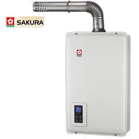 SAKURA櫻花 16L強排式數位恆溫熱水器SH-1670F/H-1670F(桶裝瓦斯LPG)