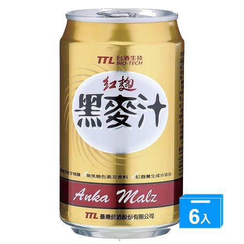 菸酒紅麴黑麥汁330ml^~6入組
