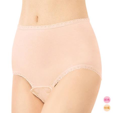 妮妮 NiNi 活動式生理褲(粉/柑橘)