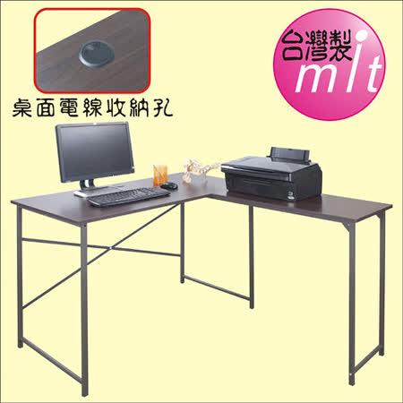 BuyJM超值L型工作桌/電腦桌(寬140*120cm)