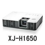 CASIO 高亮度專業型 DLP USB投影機 (XJ-H1650)