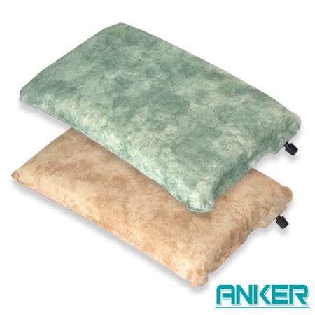 ANKER 自動充氣午安枕