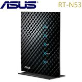 ASUS華碩 RT-N53 雙頻 300+300Mbps 無線N路由器