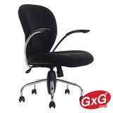 吉加吉 設計款休閒椅 TW-588PRO黑色電腦/辦公椅 外銷歐美飯店款 頂級三明治布料