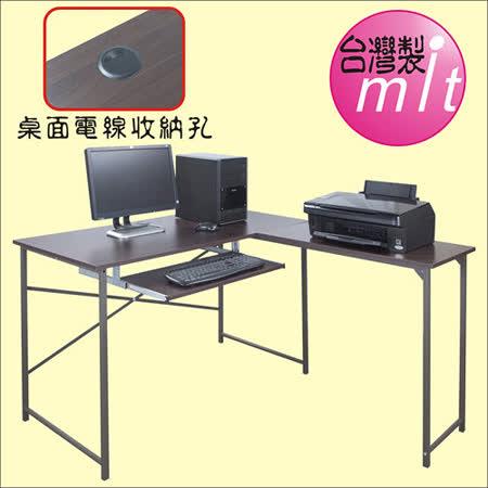 超值L型附鍵盤架工作桌/電腦桌(寬140*120cm)-胡桃木色