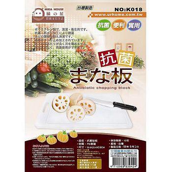 橘之屋日本抗菌砧板-小K018