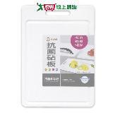 橘之屋日本抗菌砧板-中K017