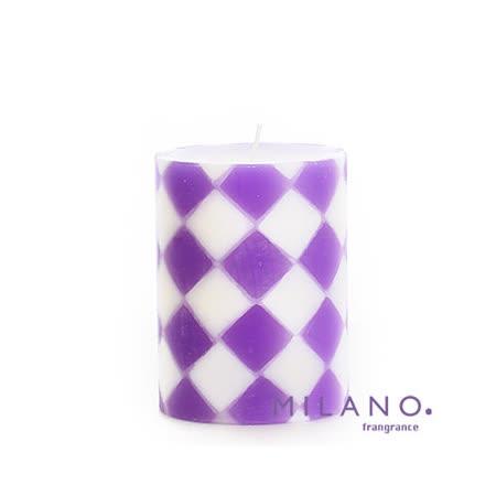 【MILANO 米蘭香氛蠟燭】時尚菱格薰衣草香氛手工蠟燭(3x4吋)