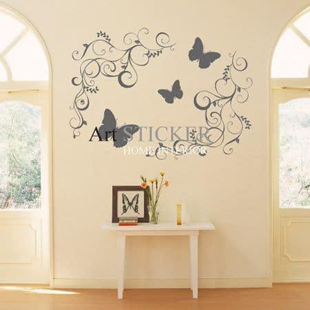 Art STICKER璧貼 。 Swirl flower (F018)