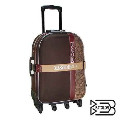 【BATOLON寶龍】25吋-生活美學旅行箱/行李箱/拉桿箱