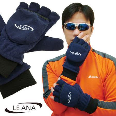 【LE ANA】最新款DINTEX「防水+輕量」防風透氣保暖防寒手套  # 16451213