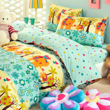義大利Fancy Belle《花象樂章》雙人四件式舖棉兩用被床包組