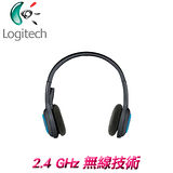 Logitech羅技 H600 無線耳機麥克風