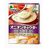 VONOCupSoup濃湯-洋蔥巧達濃湯*3入