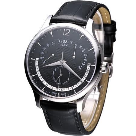 TISSOT TRADITION 優雅紳士 石英錶-(T0636371605700)黑色