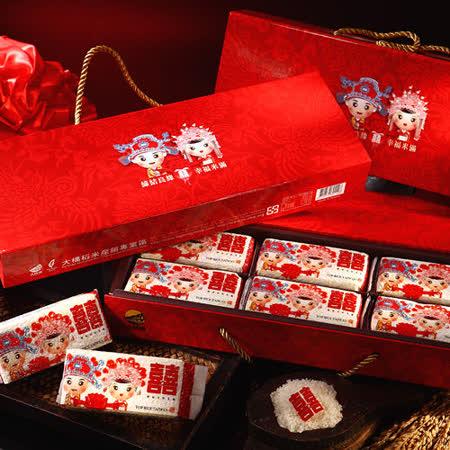 大橋囍米禮盒2盒(300公克x6包/盒)