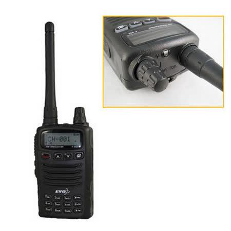 EVO P-201 VHF 單頻無線電對講機