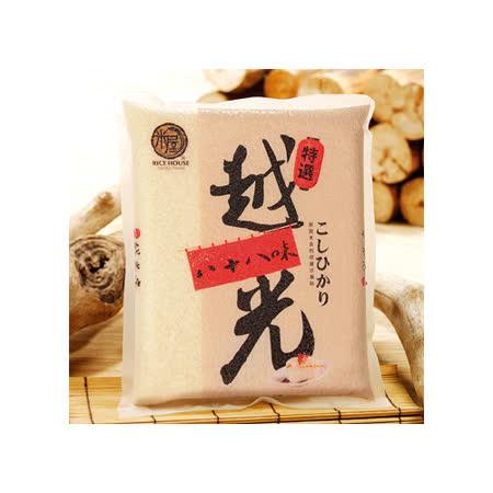 米屋日式特選越光米1.5kg*6包