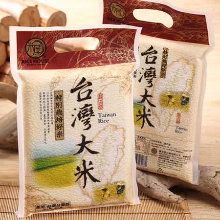 米屋台灣大米1kg(12包)