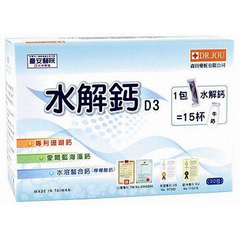 森田藥妝DR.JOU水解鈣30包