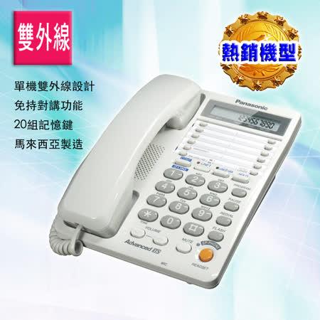 Panasonic 雙外線全功能有線電話KX-T2378