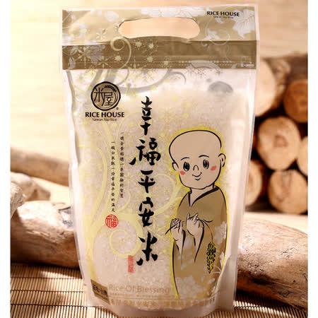 米屋幸福平安米1kg(6包)