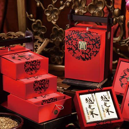 米屋圓滿寶盒(4盒)