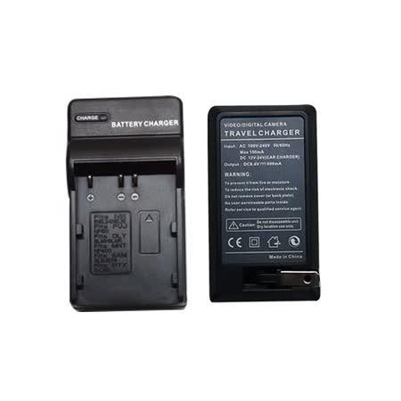 【EnergieMax】NIKON EN-EL3e+ 相機電池充電器~D700 D300 D200 D100 D80 D90 D70 D70S D50機種使用
