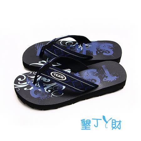 墾丁ㄚ財-三耳原民圖騰人字拖--藍/黑