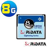【RIDATA】錸德 120X CF記憶卡(8G)