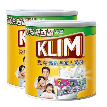 克寧高鈣全家人奶粉2.3kg