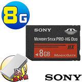 【SONY】新型MS PRO-HG Duo HX 高速記憶卡(8G+Phottix萬用讀卡機)