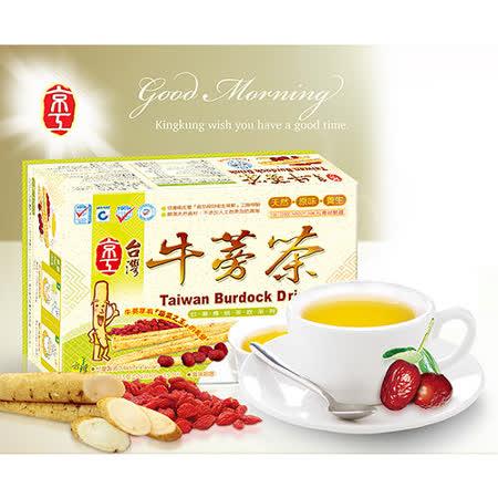 【京工】台灣牛蒡茶10入
