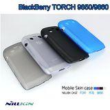BlackBerry 黑莓 TORCH 9850/ 9860 專用NILLKIN超級磨砂TPU彩虹套果凍套