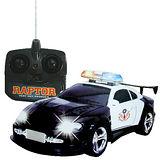 【霹靂炫光遙控】 黑白雙色警察巡邏車