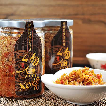 向記-吻魚XO醬(200g)