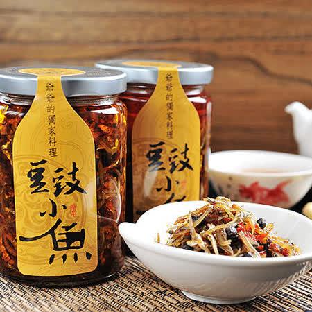 向記-豆穀魚干(200g)