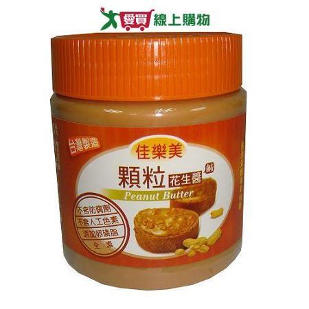 佳樂美花生醬-顆粒340g
