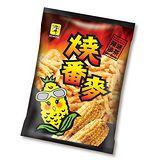 《裕榮》燒番麥-辣味沙茶115g