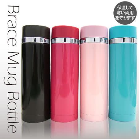 【Holly Kitchenmate】Brace Mug Bottle時尚隨手保溫杯300cc (多色)