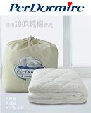 義大利波多米-保潔墊-雙人加大加長