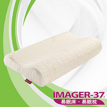 IMAGER-37易眠枕波浪型I代記憶枕(大) WS