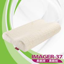 易眠枕<BR/>控溫調濕記憶枕(大尺寸)