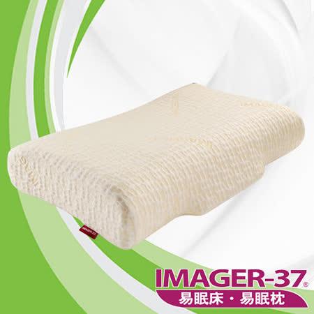 IMAGER-37易眠枕 尊爵型記憶枕 KL