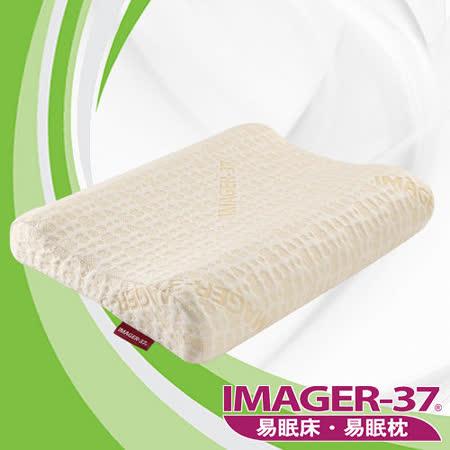 IMAGER-37易眠枕 兒童記憶枕