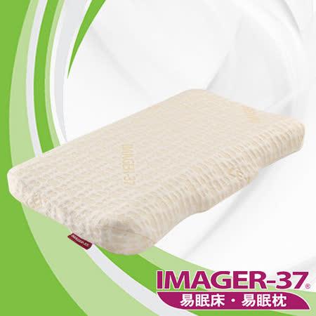 IMAGER-37易眠枕新型兒童感溫記憶枕