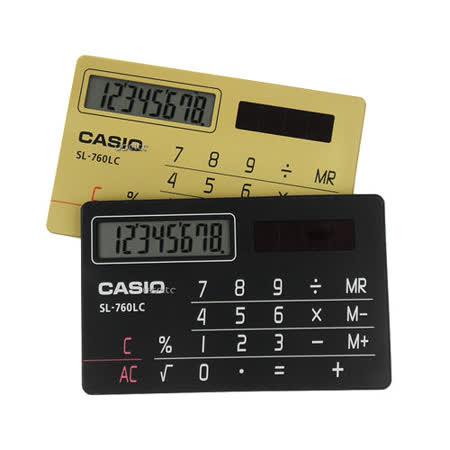 【CASIO】攜帶式8位商用計算機AEE-760LC